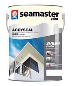 son lot ngoai that seamaster 8601 510x511 1